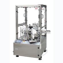 KDZ 120P Automatic Cartoning Machine