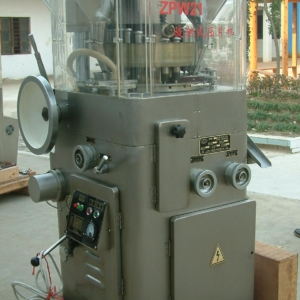 ZPW21A Series Rotary Tablet Press