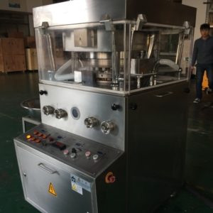 ZPW23 GMP Standard Double Layer Tablet Press
